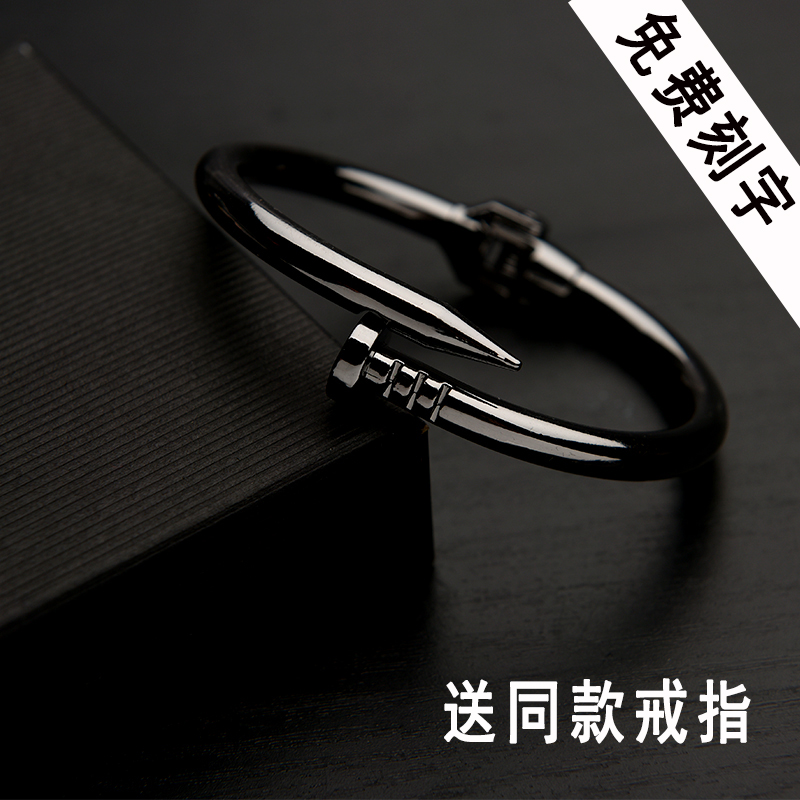 European and American nail Bracelet star GD same brand new upgrade spring for boys and girls