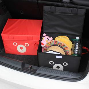 汽车内后车厢收纳箱车用后背后备箱收纳盒神器车载用品必备网红款