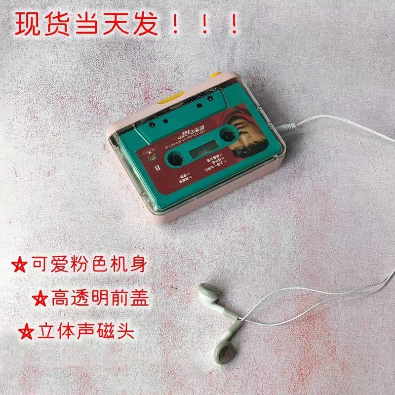 Аудиокассеты Артикул 643066468236