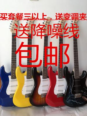 Подлинный электрогитара ST молния модель новичок возможно выбрать больше цветов гитара установите графство район почта домой жеребенок модель