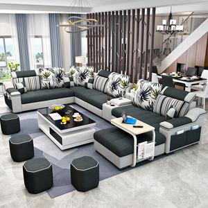 简约现代布艺可拆洗u型大客厅沙发