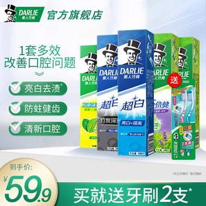 【黑人旗舰店】超白茶倍健牙膏组合5支装
