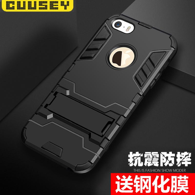 酷形苹果5手机壳防摔硬壳iphone5S保护套se磨砂全包硅胶外壳潮男