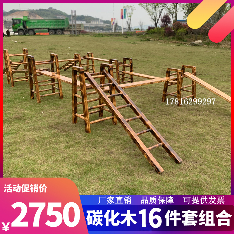 Kindergarten balance beam 16 Piece climbing ladder childrens outdoor carbonated wood climbing frame physical activity combination toy