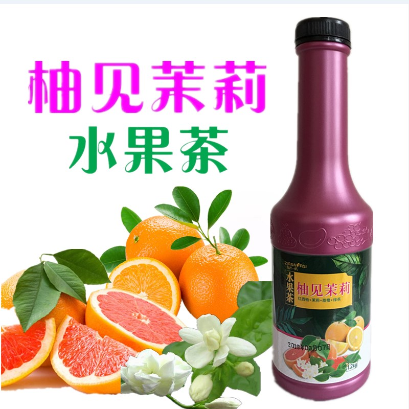 Natural one school pomelo Jasmine concentrated juice