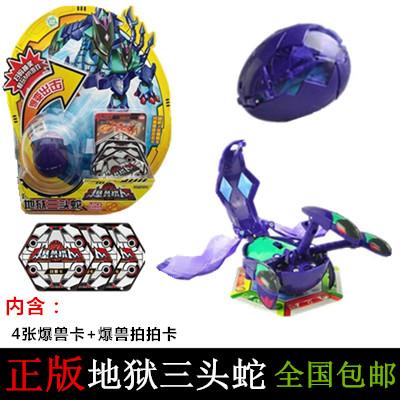 爆兽猎人玩具灵动魔幻爆蛋 变形机器人暴瘦暴烈爆旋地狱三头蛇