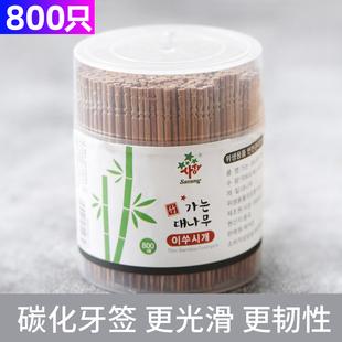 800支盒装 炭化牙签环保卫生水果叉家用竹制一次性单头尖细高档剔