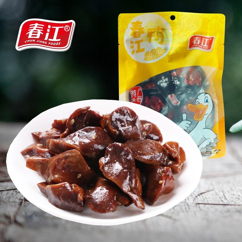 广西春江香辣鸭肫鸭胗零食150g真空小包装休闲零食