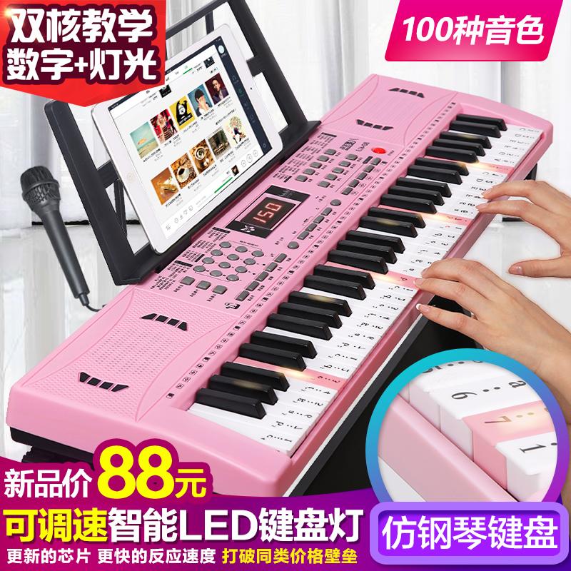 儿童智能电子琴亮灯跟弹女孩钢琴初学3-6-12岁多功能学生教学玩具