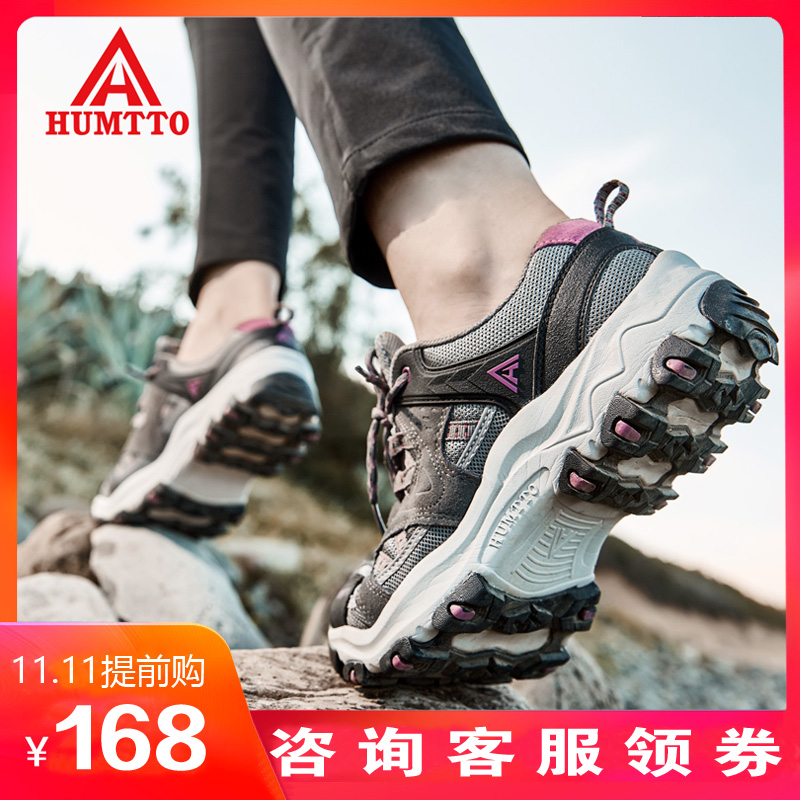 Hatu mountaineering shoes womens anti splashing, anti slip and wear resistant walking shoes light and breathable travel mountain climbing outdoor sports shoes mens