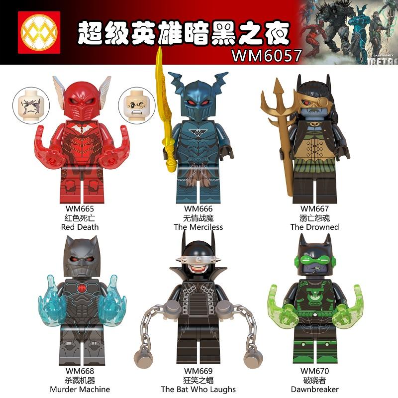 兼容legao第三方黑暗骑士WM6057狂笑蝙蝠破晓者拼装积木人仔玩具