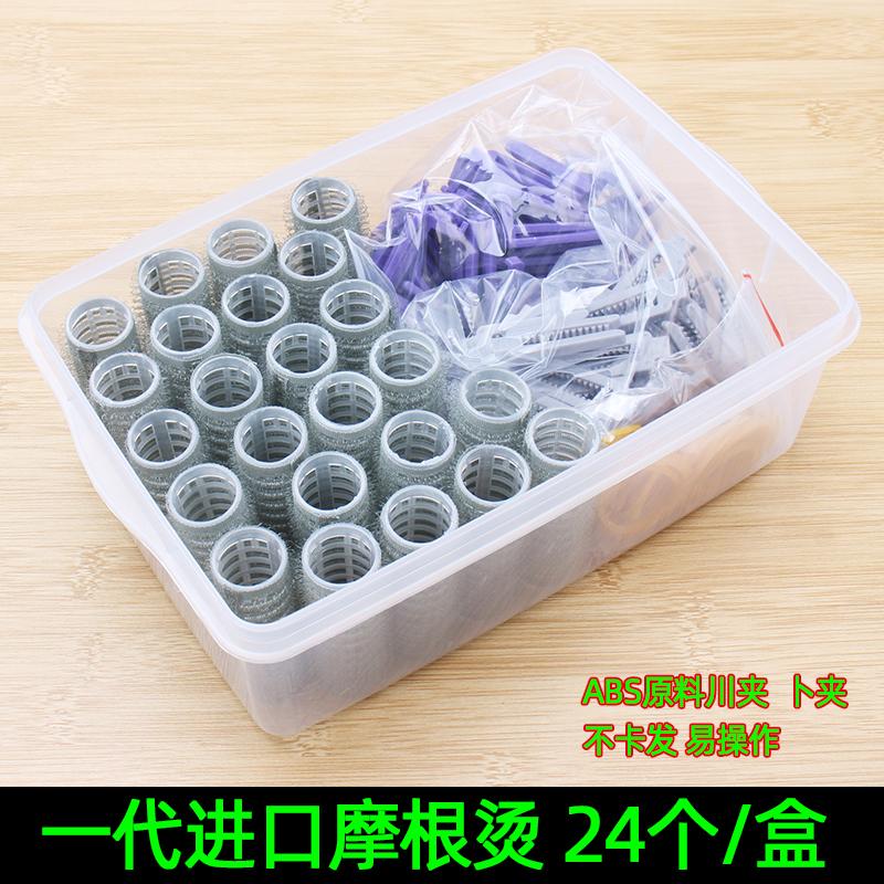 韩国进口摩根烫蓬松卷发垫发根工具泡沫烫发卷发自粘卷毛毛发杠子