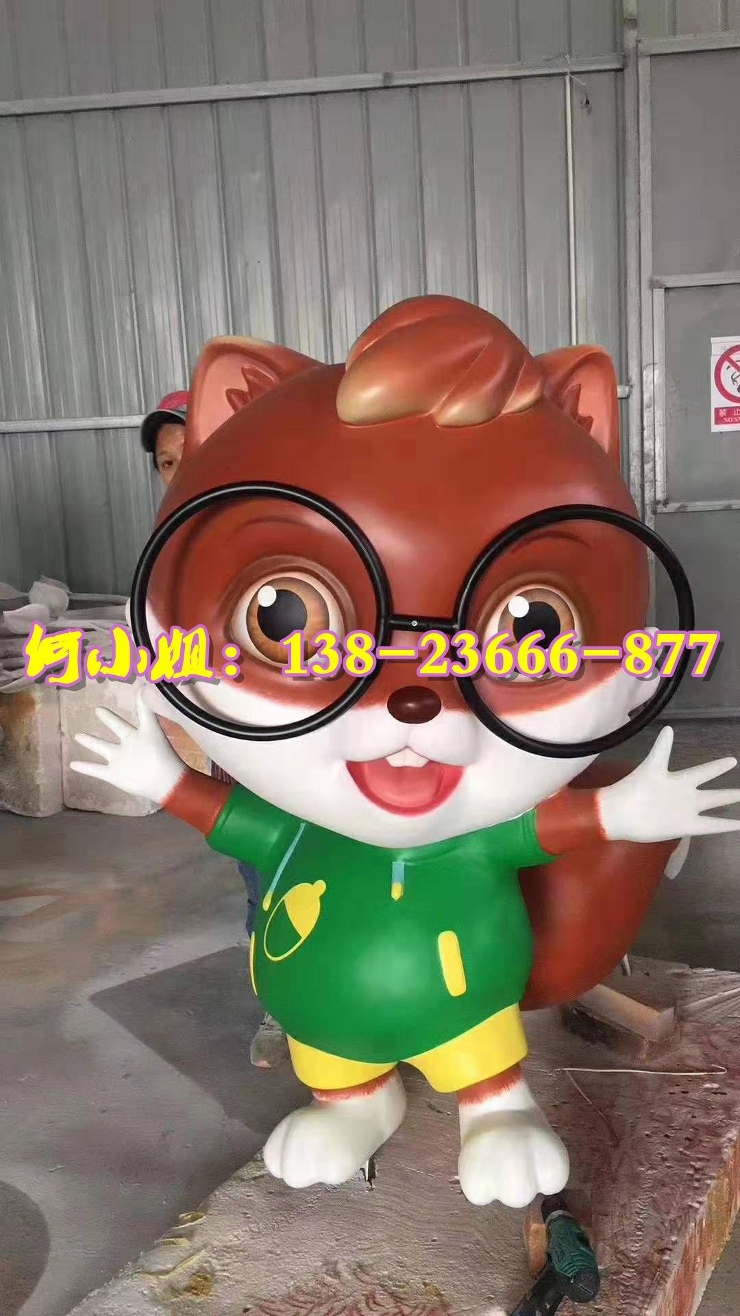 坚果干果品牌旗舰店三只松鼠雕塑模型玻璃钢动漫卡通形象参展展品