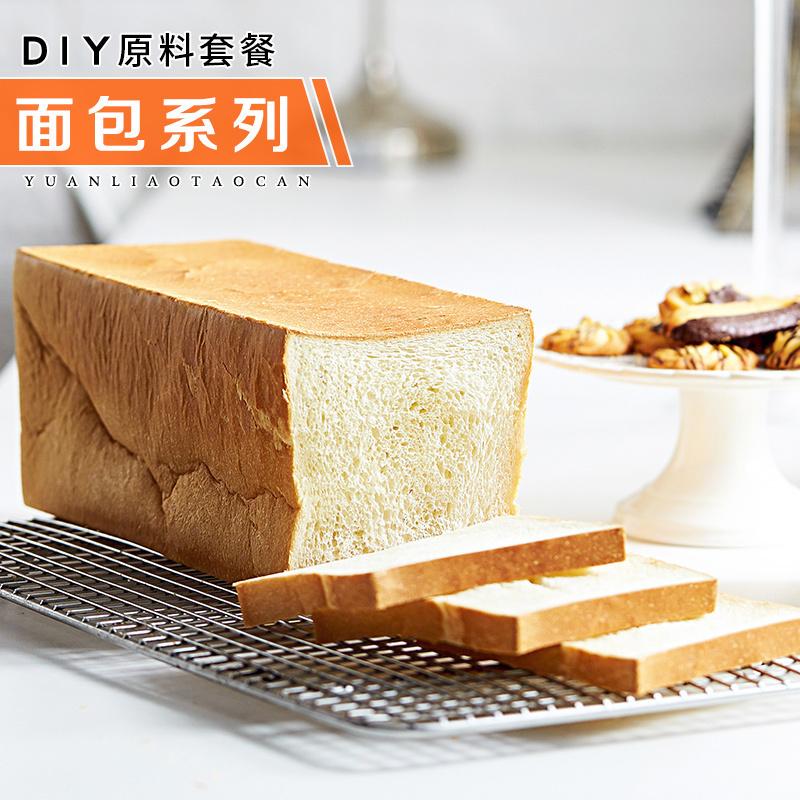 Выпечка пакет Пакет сырья ручная работа Домашние лапши пакет diy красный бобы полностью Пшеничный тост для выпечки комплект
