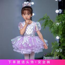 六一儿童节女孩表演服装白色公主裙亮片蓬蓬纱裙现代舞蹈演出裙子