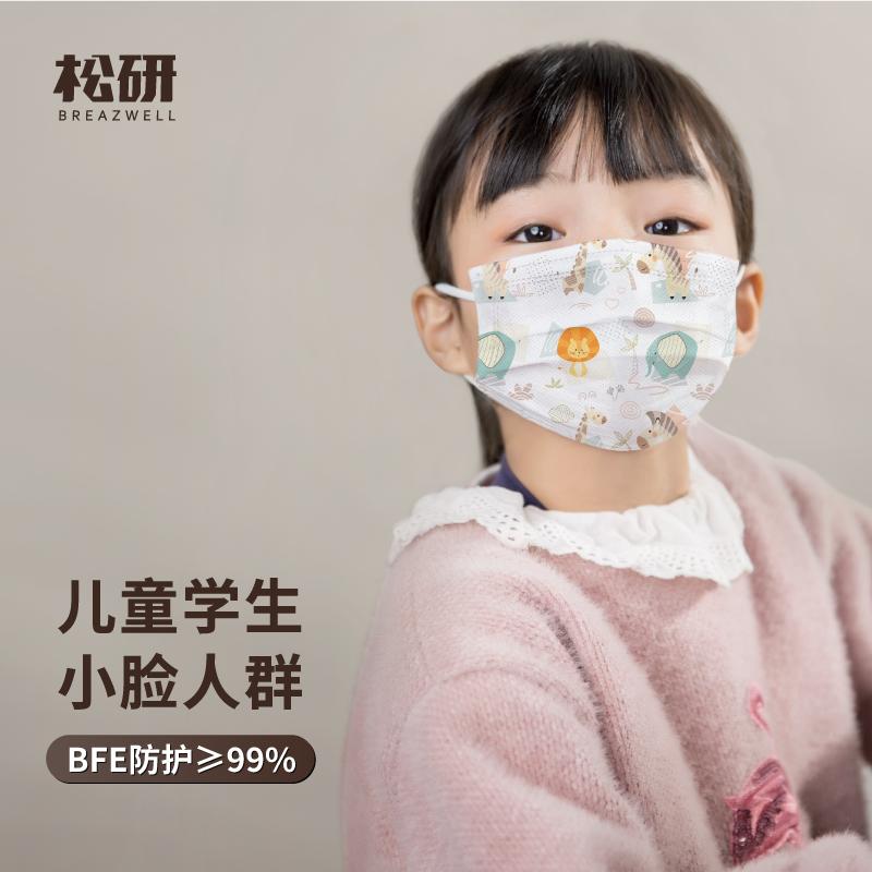松研儿童口罩夏季薄款一次性男女童学生卡通小孩小脸专用女孩可爱