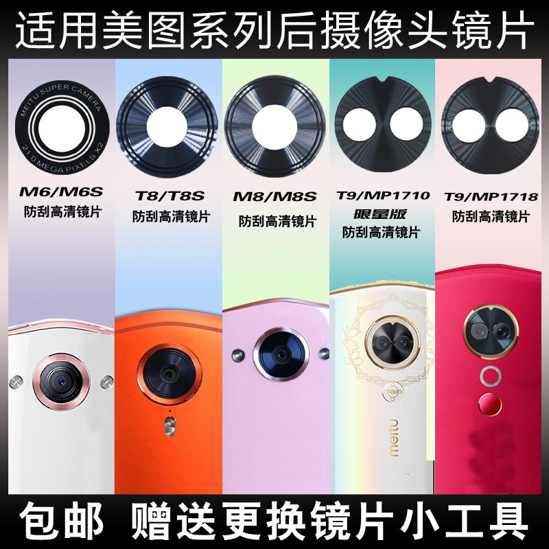Веб-камеры Артикул 552980529868