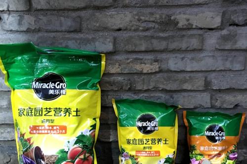 美乐棵家庭营养土 多肉通用种植土 水苔椰砖 已配好肥直接用包邮
