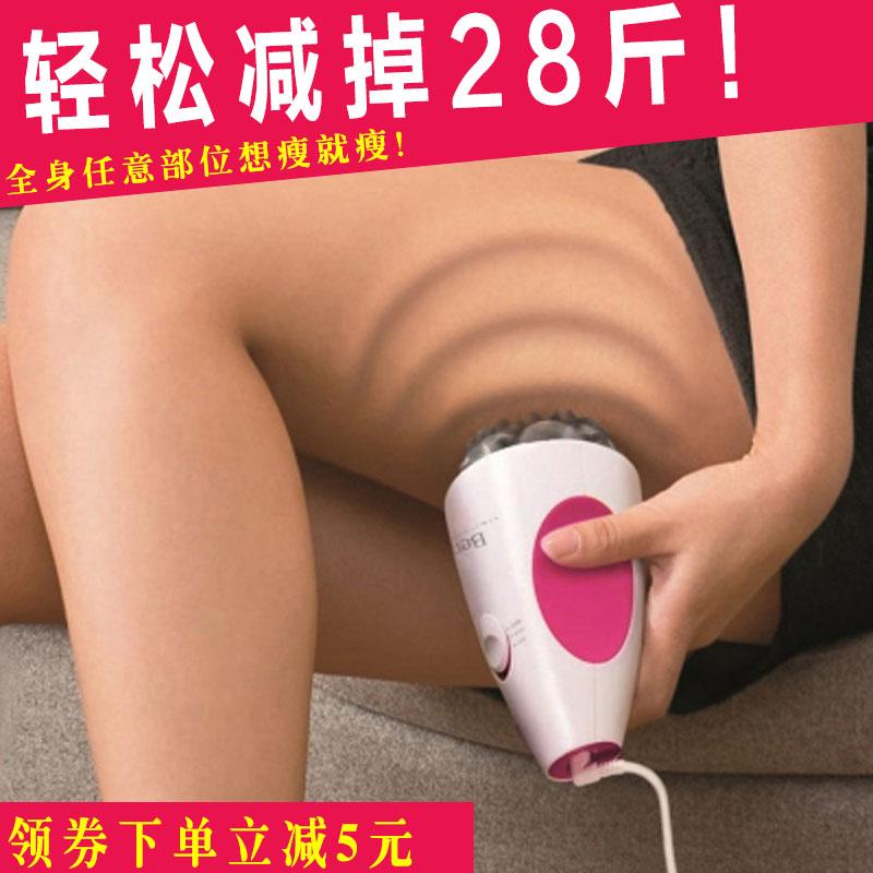 减肥器材瘦脸神器懒人甩脂机瘦身腰带瘦腿瘦腰瘦肚子神器美容仪