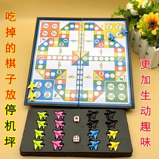 可折叠游戏棋大号飞行棋磁性便携式 包邮 幼儿园益智玩具儿童节礼物