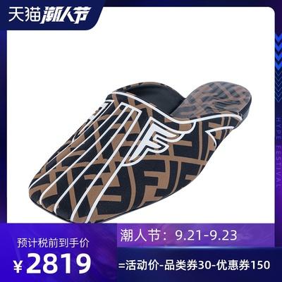 FENDI芬迪白色条纹拖鞋包头拖女鞋FD8R6904A6RY新款XY
