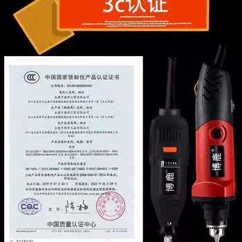 新款日本原装进口电动多功能打磨机