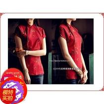 雲水吟丽红盘扣云南风情中式民族女装显瘦上衣唐装中小码加大红色