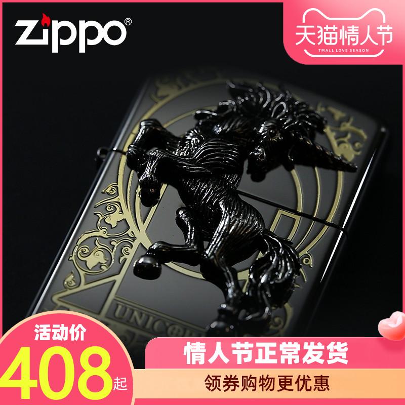 zippo正版打火机煤油防风刻字 男士收藏级 正品限量版 黑冰独角兽