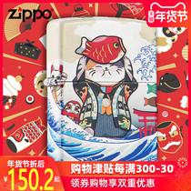 防风煤油创意个姓招财猫男专柜正品限量zippo芝宝原装正版打火机