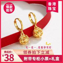 黄金999新款时尚流行耳钉耳环转运珠耳饰专柜女ins买一送一