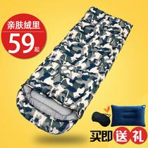 大人秋冬季野营睡袋加厚户外室内露营保暖隔脏睡袋办公室午休睡袋