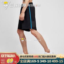 Adidas阿迪达斯清风梭织速干透气男子跑步健身训练运动短裤CY5759