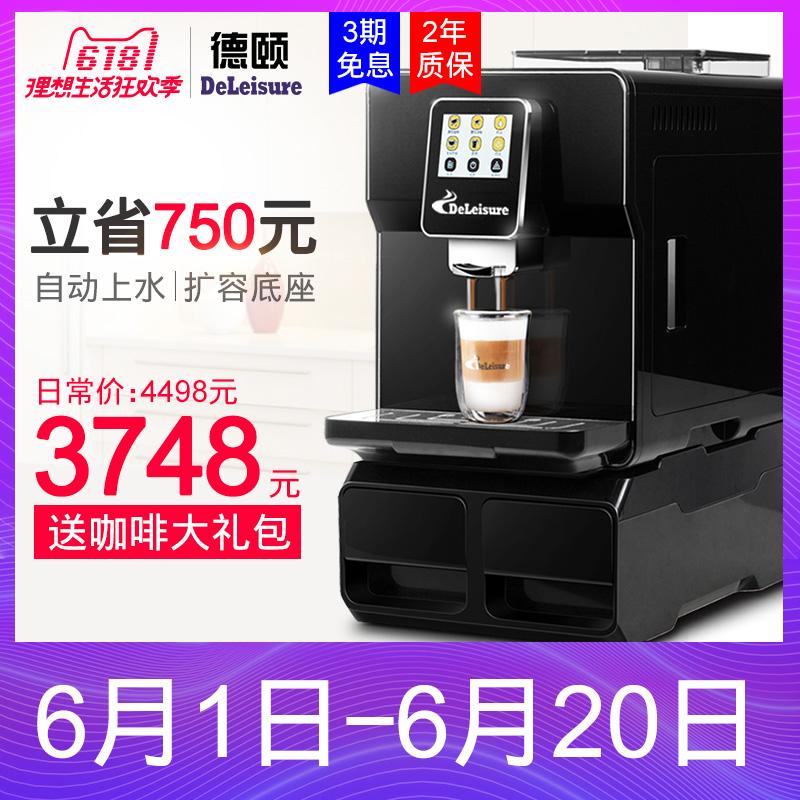 德颐 DE-360 咖啡机质量好吗,好用吗