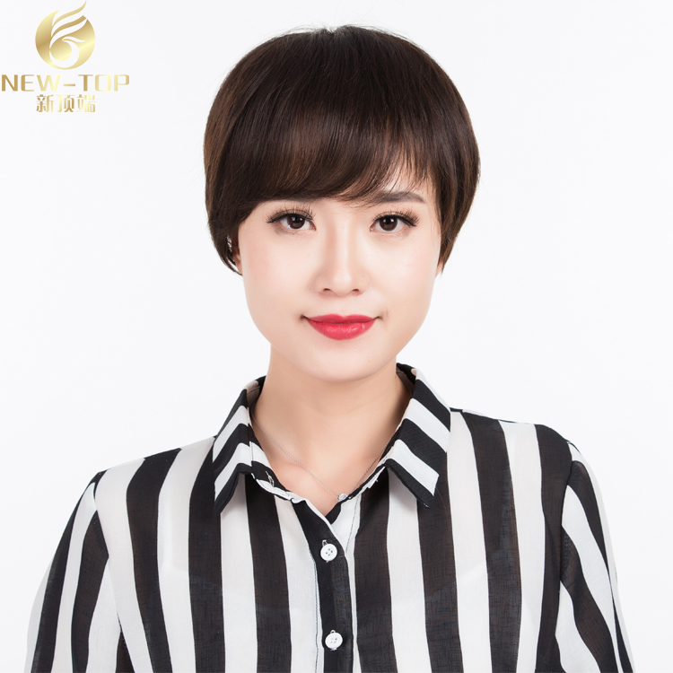 Simulation wig female short hair human hair wig full head set light and breathable middle-aged and elderly mothers Wig Natural