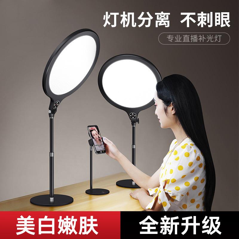 手机直播补光灯主播用美颜嫩肤打光美白颜灯