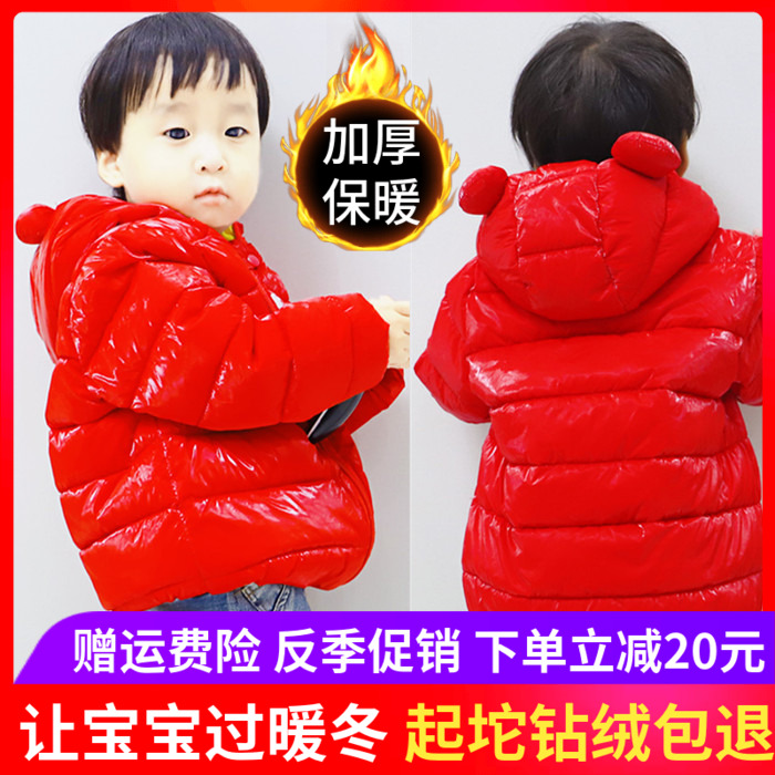 婴儿冬季短款羽绒棉服0男女童1岁2宝宝3冬装棉袄儿童棉衣加厚外套图片