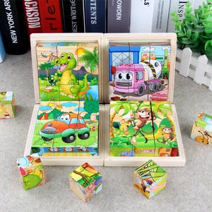 9/16粒木质六面画 3D立体积木制拼图幼儿童宝宝益智玩具3-4-5-6岁