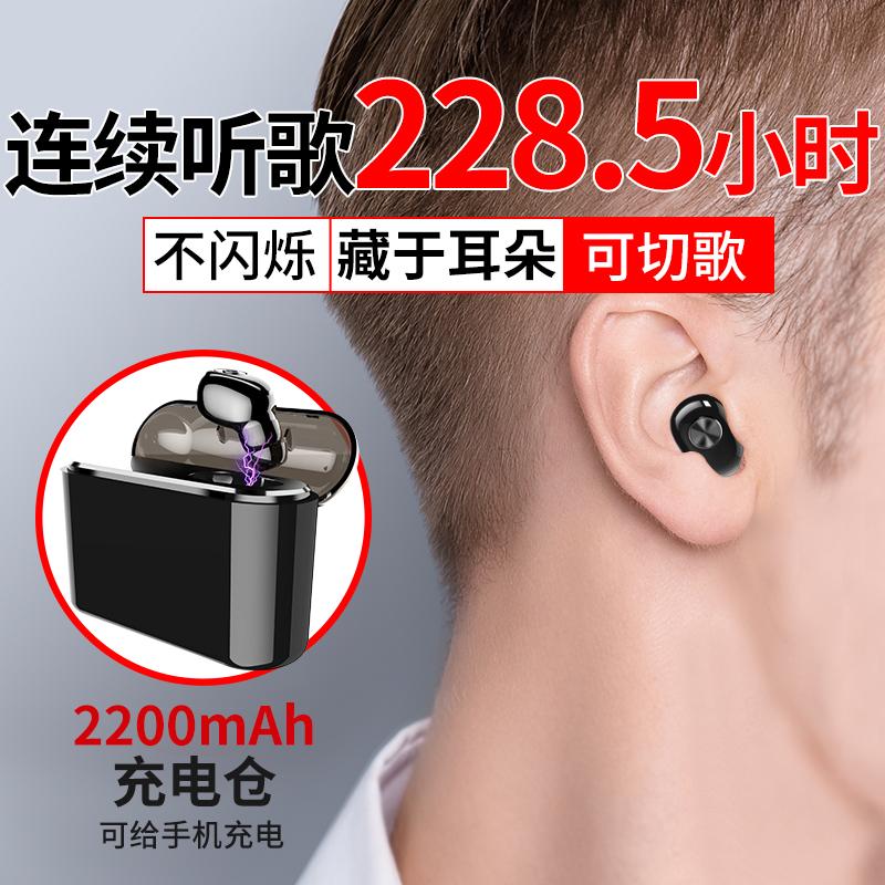 【?正品】FANBIYA X8隐形蓝牙耳机无线迷你超小挂耳式运动开车入耳塞微型头戴式苹果可接听电话手机男女通用