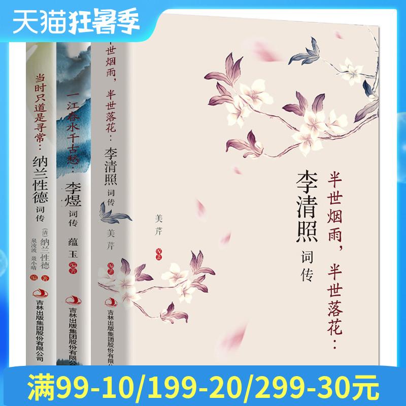 Внутриигровые ресурсы China Game Center Артикул 584429199101