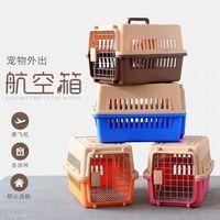 宠物航空箱狗狗猫咪笼便携外出手提车载狗笼拉杆带轮托运箱运输箱