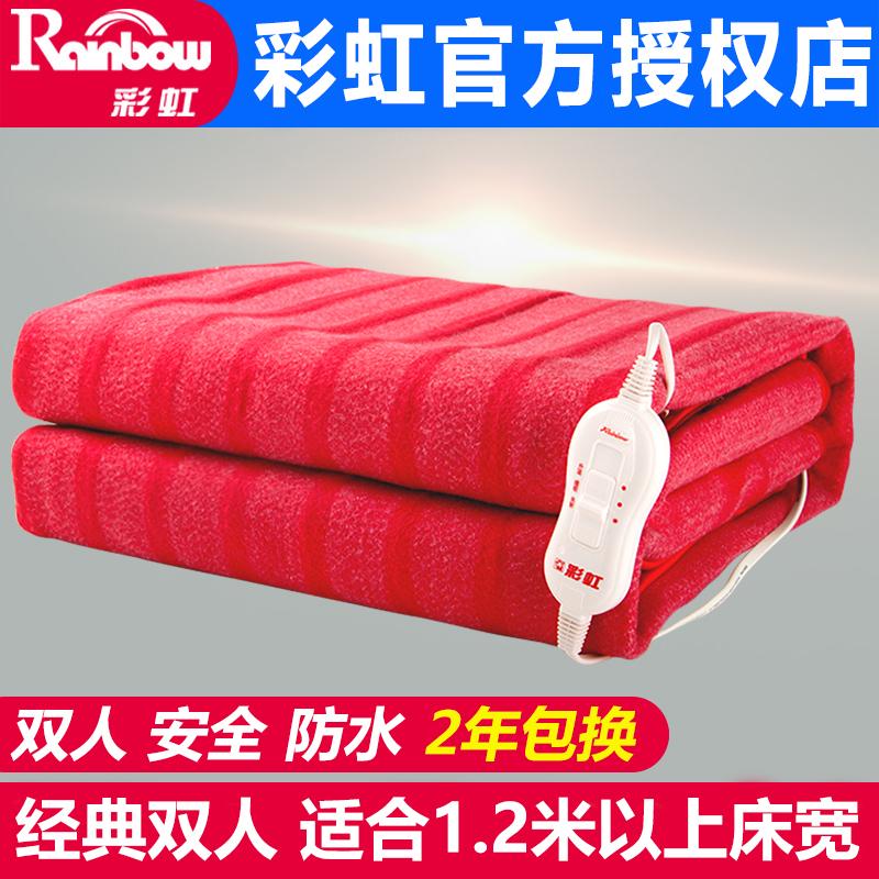 Одеяла с электрообогревом Артикул 580419787912