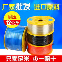 进口料空压机PU气管85气动软管8mm128106.56442.5