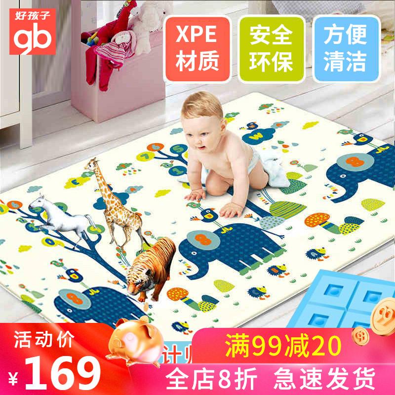 好孩子爬行垫加厚xpe环保泡沫地垫(非品牌)