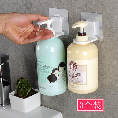 免打孔沐浴露挂架浴室壁挂洗手液瓶架洗发水按压瓶乳液器挂钩粘钩