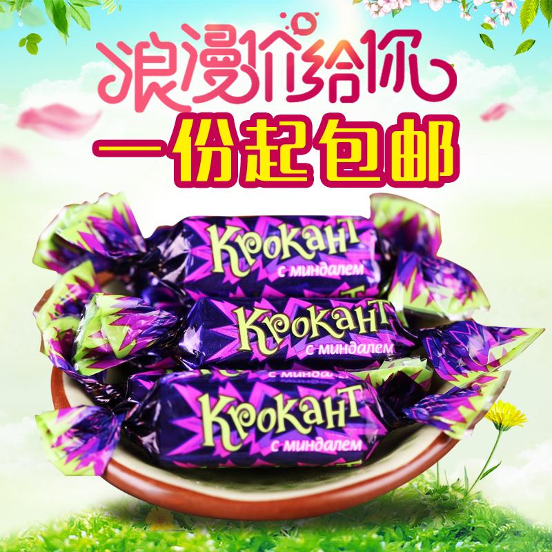 进口零食俄罗斯紫皮糖KDV巧克力糖果散装批发结婚喜糖年货约70颗