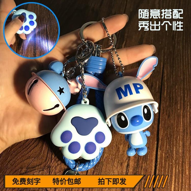 滴士妮史迪仔公仔钥匙挂件定制史迪奇包包配件猫爪铃铛相机钥匙扣