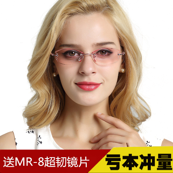 Cutting edge spectacles female frameless spectacle frame titanium alloy myopia spectacle frame with anti blue light flat lens color changing myopia lens