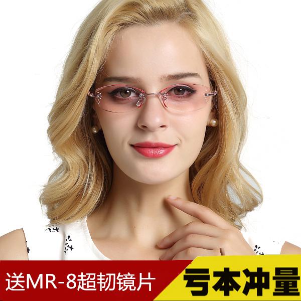 Cut edge glasses female frameless spectacle frame titanium alloy myopia spectacle frame with anti blue flat lens discoloration myopia lens