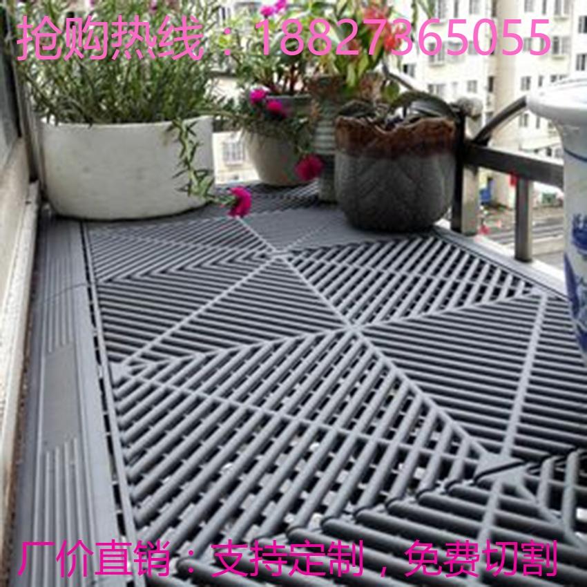 户外阳台防护栏防盗网垫板窗台板架垫板多肉花盆透气塑料平网格板