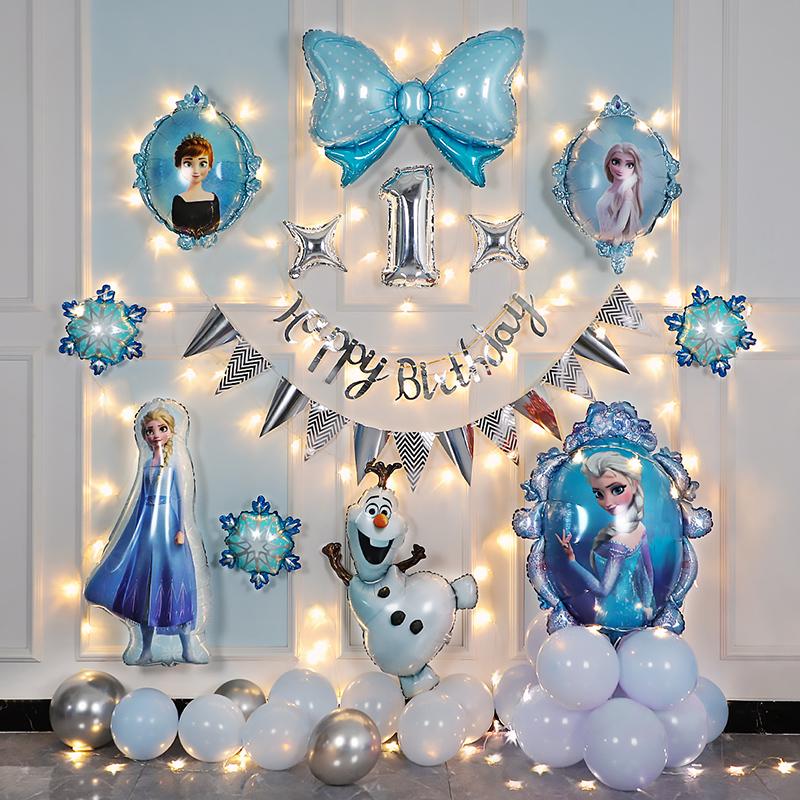 女宝宝冰雪奇缘生日派对装饰艾莎女孩公主儿童周岁背景墙场景布置